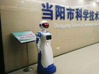 机器人为湖北当阳科技馆迎宾