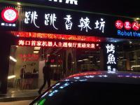 上海惊鸿第三代无轨视觉导航机器人现身海口跳跳香辣坊
