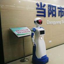 上海惊鸿机器人迎宾机器人智能机器人服务机器人KYL-2D-定制