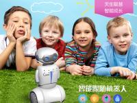 智能机器人小度之家APP