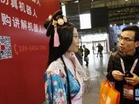 上海市民要求赋予机器人上海户籍!引国际友人围观!
