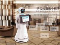 智能机器人学会拒绝命令