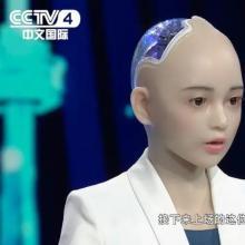 上海惊鸿机器人人工智能人形机器人高仿真表情机器人体验交互机器人优拉Ula