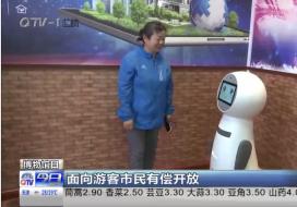 青岛金融博物馆正式开馆,上海惊鸿迎宾机器人小逸为游客提供服务