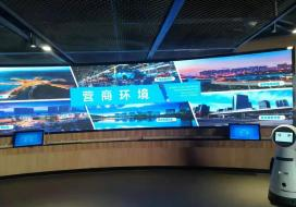 厉害了!北京兴创总部公园的迎智能机器人小逸,可自由行走自助接待等服务