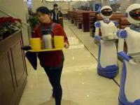 你知道会送餐机器人吗?